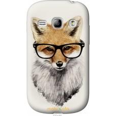 Чехол на Samsung Galaxy Fame S6810 'Ученый лис