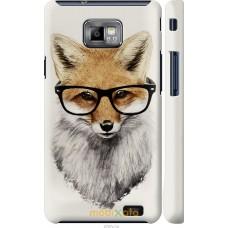 Чехол на Samsung Galaxy S2 i9100 'Ученый лис