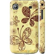 Чехол на Samsung Galaxy S i9000 Рисованные бабочки