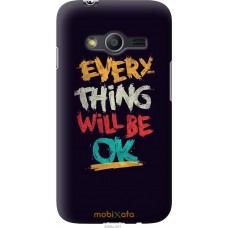 Чехол на Samsung Galaxy Ace 4 Lite G313h Everything will be