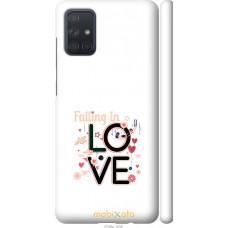 Чехол на Samsung Galaxy A71 2020 A715F falling in love