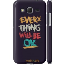 Чехол на Samsung Galaxy Core Prime VE G361H Everything will
