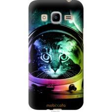 Чехол на Samsung Galaxy J2 (2016) J210 Кот космонавт