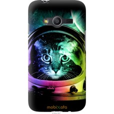 Чехол на Samsung Galaxy Ace 4 Lite G313h Кот космонавт