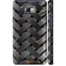 Чехол на Samsung Galaxy S2 Plus i9105 Металлические фоны