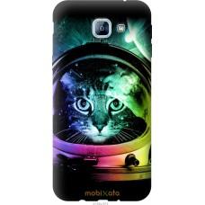 Чехол на Samsung Galaxy A8 (2016) A810 Кот космонавт