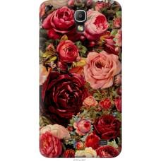 Чехол на Samsung Galaxy Mega 2 Duos G750 Прекрасные розы