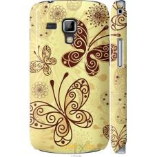 Чехол на Samsung Galaxy S Duos s7562 Рисованные бабочки