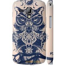 Чехол на Samsung Galaxy S Duos s7562 Сова Гера
