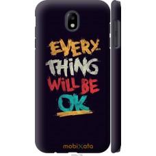 Чехол на Samsung Galaxy J7 J730 (2017) Everything will be Ok
