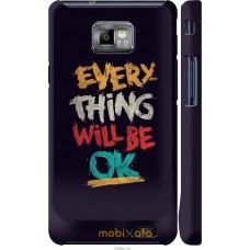Чехол на Samsung Galaxy S2 Plus i9105 Everything will be Ok