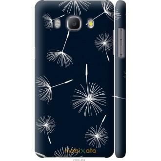 Чехол на Samsung Galaxy J5 (2016) J510H одуванчики