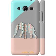 Чехол на Samsung Galaxy Core 2 G355 Узорчатый слон