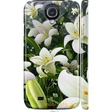 Чехол на Samsung Galaxy S4 i9500 Лилии белые