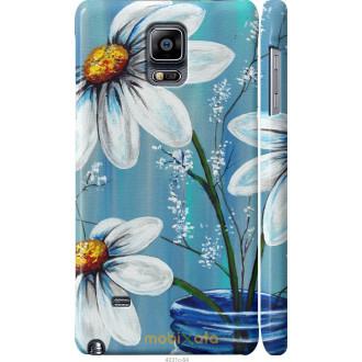 Чехол на Samsung Galaxy Note 4 N910H Красивые арт-ромашки