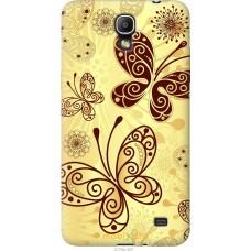 Чехол на Samsung Galaxy Mega 2 Duos G750 Рисованные бабочки