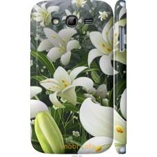 Чехол на Samsung Galaxy Grand Neo I9060 Лилии белые
