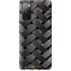 Чехол на Samsung Galaxy S20 FE G780F Металлические фоны