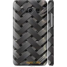 Чехол на Samsung Galaxy Core 2 G355 Металлические фоны