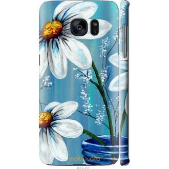 Чехол на Samsung Galaxy S7 Edge G935F Красивые арт-ромашки