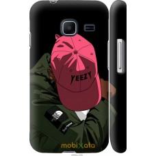 Чехол на Samsung Galaxy J1 Mini J105H De yeezy brand