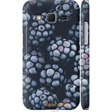 Чехол на Samsung Galaxy Core Prime VE G361H Морозная ежевика