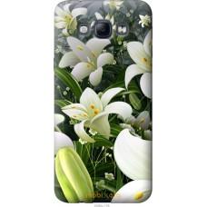 Чехол на Samsung Galaxy A8 A8000 Лилии белые