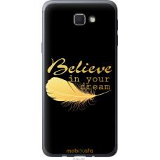 Чехол на Samsung Galaxy J5 Prime 'Верь в мечту