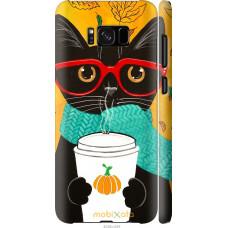 Чехол на Samsung Galaxy S8 Осенний кот
