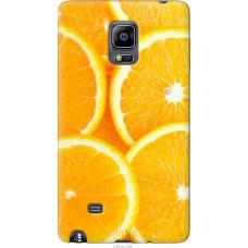 Чехол на Samsung Note Edge SM-N915 Апельсинки