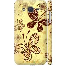 Чехол на Samsung Galaxy J5 (2015) J500H Рисованные бабочки