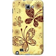 Чехол на Samsung Galaxy Note i9220 Рисованные бабочки
