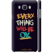 Чехол на Samsung Galaxy J7 (2016) J710F Everything will be O