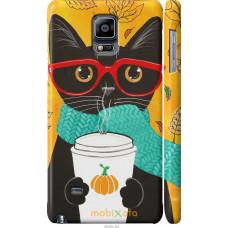 Чехол на Samsung Galaxy Note 4 N910H Осенний кот