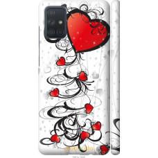 Чехол на Samsung Galaxy A71 2020 A715F Сердца