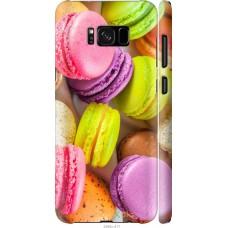 Чехол на Samsung Galaxy S8 Plus Вкусные макаруны