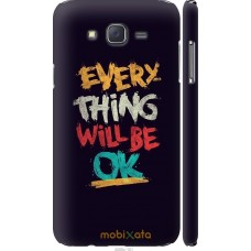 Чехол на Samsung Galaxy J7 J700H Everything will be Ok