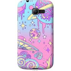 Чехол на Samsung Galaxy Star Plus S7262 'Розовый космос
