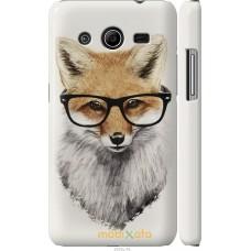 Чехол на Samsung Galaxy Core 2 G355 'Ученый лис
