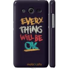 Чехол на Samsung Galaxy Core 2 G355 Everything will be Ok