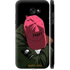 Чехол на Samsung Galaxy A7 (2017) De yeezy brand