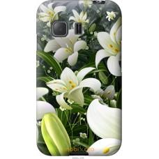 Чехол на Samsung Galaxy Young 2 G130h Лилии белые