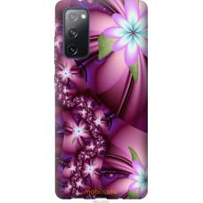 Чехол на Samsung Galaxy S20 FE G780F Цветочная мозаика