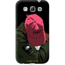 Чехол на Samsung Galaxy Win i8552 De yeezy brand