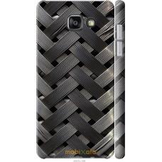 Чехол на Samsung Galaxy A5 (2016) A510F Металлические фоны