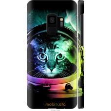 Чехол на Samsung Galaxy S9 Кот космонавт