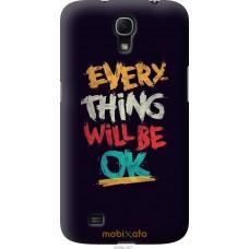 Чехол на Samsung Galaxy Mega 6.3 i9200 Everything will be Ok