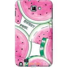 Чехол на Samsung Galaxy Note i9220 Розовый арбузик