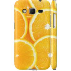 Чехол на Samsung Galaxy Core Prime VE G361H Апельсинки