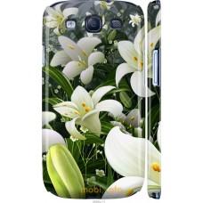 Чехол на Samsung Galaxy S3 i9300 Лилии белые